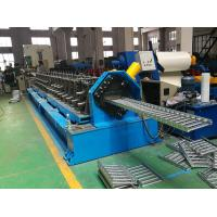 Buy cheap 15KW Automatic Width Adjustable Cable Tray Roll Forming Machine To Australia from wholesalers