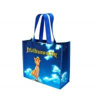Buy cheap Promotional Eco Friendly Grocery BagsWith Logo , 80GSM Non Woven Carry Bags from wholesalers