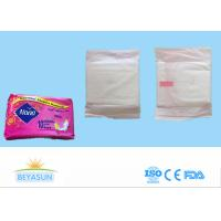 Buy cheap Heavy Flow Feminine Care Sanitary Napkin Pads , Women'S Sanitary Pads from wholesalers