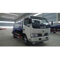 Buy cheap 2017s  new Low Price Dongfeng 2000L water sprinkler truck for sale, factory sale best price dongfeng 5M3 cistern truck from wholesalers