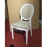 Buy cheap Restaurant  Wedding Dining Chairs Round Back Solid Wooden Material from wholesalers