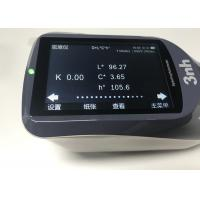 Buy cheap ISO 1365 Standard Densitometer YD5050 Ink Printing, Film Processing Portable Spectrophotometer Colorimeter from wholesalers