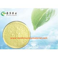 Buy cheap Odorless / Tasteless Natural Nutrition Supplements Ferric Phosphate For Egg Products from wholesalers