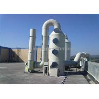 Buy cheap Low Power Consumption Acid Fume Scrubber for H2S / NH3 Gas Treatment from wholesalers
