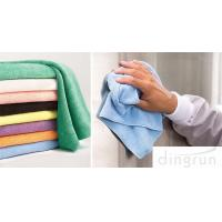 Buy cheap OEM Welcome Colorful  Custom Microfiber Towels Dry Fast Use Soft from wholesalers