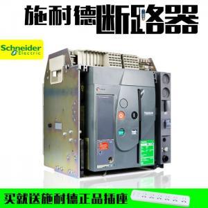 Buy cheap MVS Air Circuit Breakers , High Current Circuit Breaker 4000A 380V 415V Icu 50kA product