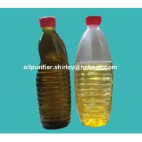 Buy cheap Vacuum Type Waste Oil Distillation Converting System to Fresh Clean Base Oil BOD from wholesalers