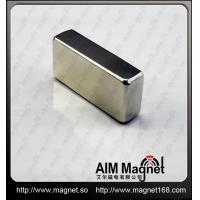 Buy cheap N35 ndfeb magnets segment from wholesalers