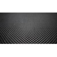 Buy cheap carbon fiber cloth from wholesalers
