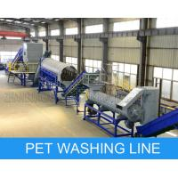 Buy cheap CE ISO9001 PET Bottle Recycling Machine Crushing Washing And Drying Line product