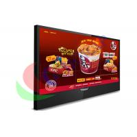 Buy cheap FHD 46 Inch 2 X 2 Narrow Bezel LCD Video Wall Big Dispaly Screen For Airports from wholesalers