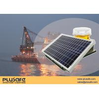 Buy cheap ICAO Compliant  Solar Marine Lantern For Oil Drilling Equipment Offshore from Wholesalers