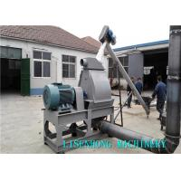 Buy cheap High Efficiency Wpc Production Line Wood Powder Making Machine For Wood Fiber from wholesalers