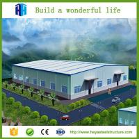 Buy cheap HEYA low cost steel structure school building prefabricated project from wholesalers