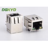 Buy cheap Single Port 10 / 100 BASE-T RJ45 Integrated Magnetics Jack, G/Y led from wholesalers