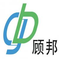 Buy cheap Accounting Service for Guangzhou Foreign Owned Company from wholesalers