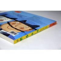 Buy cheap Kids Picture Education Board Book Printing Service With Hardcover Binding from wholesalers
