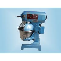 Buy cheap Vertical Grain Laboratory Equipment Dough Mixer For Wheat Flour Mill from wholesalers