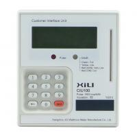 Buy cheap Electronic digital kwh meter / prepaid electric meter with PLC interface from wholesalers