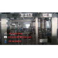 Buy cheap Turnkey project beverage bottling equipment/fruit juce hot filling machine from wholesalers
