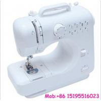 Buy cheap Sewing Machines (for Home Use) from wholesalers
