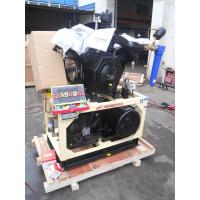 Buy cheap Stationary Lubricated 15KW Air Booster Compressor Piston Type 10bar - 30bar from wholesalers