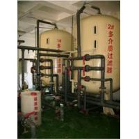Buy cheap Electroplating Wastewater Pre-treatment Management System from wholesalers