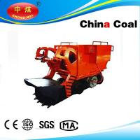 Buy cheap ZY Series Electric coal mine loader from wholesalers