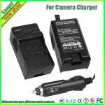Buy cheap 4.2V camera battery charger for digital camera battery charger Olympus Li80B from wholesalers