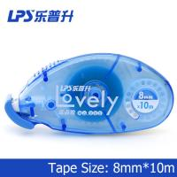 Buy cheap Lovely Durable Permanent Glue Tape Double Sided Runner Tape 10m Lightweight from wholesalers