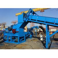 Buy cheap Steel scrap metal scrap small particle production line scrap steel shredder from wholesalers