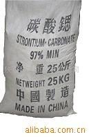 Buy cheap 97% Strontium Carbonate Powder and granular from wholesalers