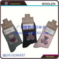 Buy cheap Custom Logo Smart Women Wool Socks from wholesalers