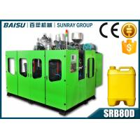 Buy cheap 8 Liter Plastic Bucket Making Machine , Electric Control Hdpe Blowing Machine  SRB80D-1 from wholesalers