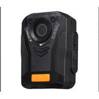 Buy cheap LED Light Solar Powered Wireless Surveillance Camera With TF Card Slot from wholesalers