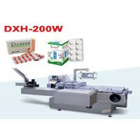 Buy cheap Milk Tablet Blisters Carton Box Packing machine Automatic Cartoning Machine Factory Price from wholesalers