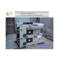 Buy cheap RY series 2 colors label sticker printing machine 60m/minute with die cutting, laminating from wholesalers