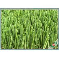 Buy cheap Luxurious Landscaping Artificial Grass Seed Mat Rolls For Garden from wholesalers