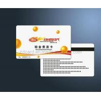 China Platinum VIP Card/Magnetic Strip Card (ZD-7005) on sale
