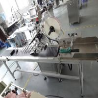 Buy cheap Scratch Card Labeling Machine from wholesalers