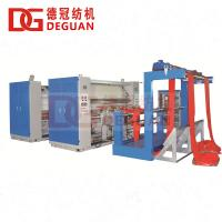 Buy cheap DEGUAN Tubular Compactor for Tubular knitted fabrics from wholesalers