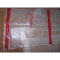 Buy cheap clear net poly tarps, construction safety net tarpaulin from wholesalers