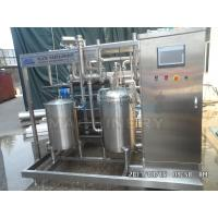 Buy cheap Factory Prices Plate Heat Exchanger Milk Pasteurizer Machine Continuous Plate Milk Pasteurization Machine For Sale from wholesalers