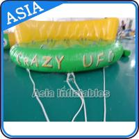 Buy cheap 5 Person Water Ski Tube Inflatable Boats Crazy UFO Shaped 0.9mm PVC Tarpaulin product