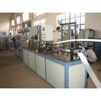 Buy cheap PE / HDPE Plastic Pipe Extrusion Line with 80-150 KG/H for Energy Supply Pipe from wholesalers