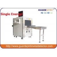 Buy cheap XJ5030 X Ray Baggage Scanner Machine , airport security screening equipmentHigh Precision from Wholesalers