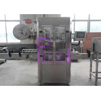 Buy cheap Juice Bottle Labeling Machine from wholesalers