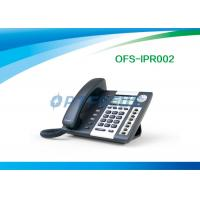 Buy cheap Corded Telephones POE IP Phone 4 SIP lines 3.2 224 x 128 Pixel LCD Dual Ethernet Port from wholesalers