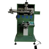 Buy cheap High Speed Cylinder Silk Screen Printing Machine With Four Digit Automatic Counter from wholesalers