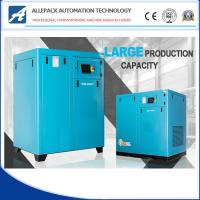 Buy cheap Screw Type Air Compressor XG-S Molde from wholesalers